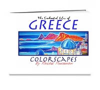 Rachel Houseman, Isles of Greece, Greece Book, ColorScapes, Greek Art, Art Book